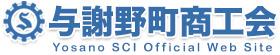与謝野町商工会